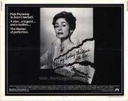 Anyu a sztár /DVD/ (1981)
