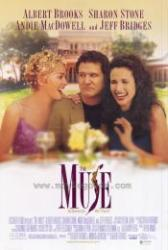 A múzsa csókja (1999)