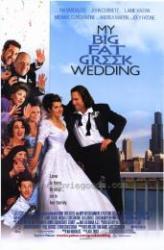 Bazi nagy görög lagzi (2002)
