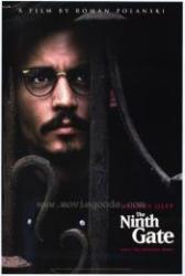 A kilencedik kapu (1999)