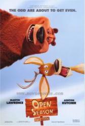 Nagyon vadon (2006)