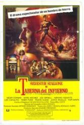 Édenkert a sikátorban (1978)