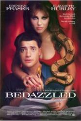 A bájkeverő /DVD/ (2000)