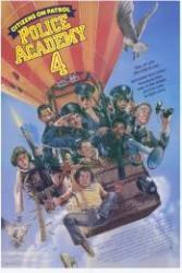 Rendőrakadémia 4. - Civil osztag /DVD/ (1987)