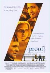 Bizonyítás /DVD/ (2005)
