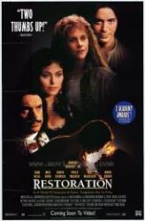 Változások kora /DVD/ (1995)