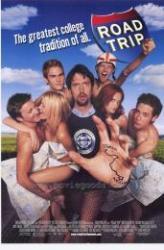 Cool túra (2000)