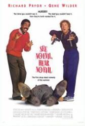 Vaklárma /DVD/ (1989)