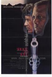 Gyilkos lövés /DVD/ (1988)