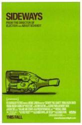 Kerülõutak (2004)