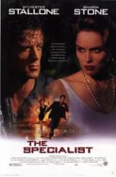 A specialista (1994)