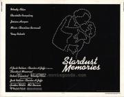 Csillagporos emlékek (1980)