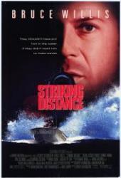 Árral szemben /DVD/ (1993)