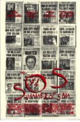 Egy sorozatgyilkos nyara /DVD/ (1999)