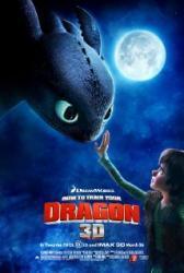 Így neveld a sárkányodat 1. /DVD/ (2010)