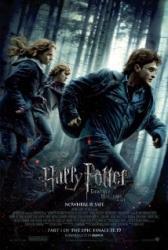 Harry Potter és a Halál Ereklyéi 1. (2010)