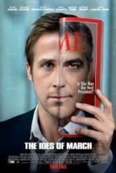 A hatalom árnyékában /DVD/ (2011)