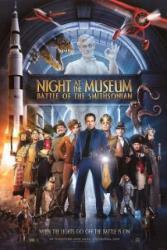 Éjszaka a múzeumban 2. (Blu-ray) /BLU-RAY/ (2009)