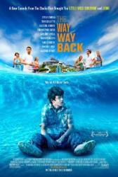 Az elsõ igazi nyár (2013)