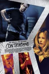 Csempészek /DVD/ (2012)