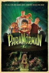 ParaNorman /DVD/ (2012)