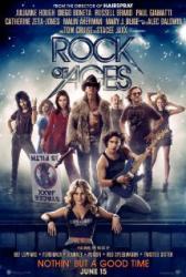 Mindörökké rock /DVD/ (2012)