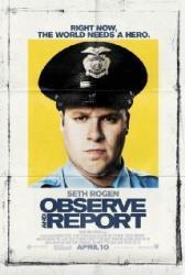 A szerv /DVD/ (2009)