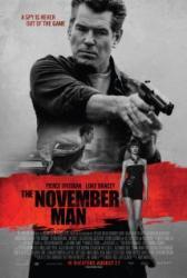 November Man /DVD/ (2014)
