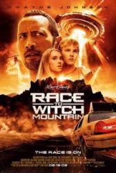 A Boszorkány-hegy (2009)