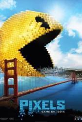 Pixel /DVD/ (2015)