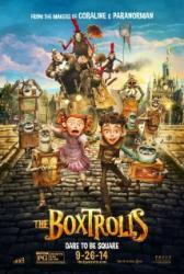 Doboztrollok /DVD/ (2014)