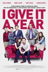 Az a bizonyos első év /DVD/ (2013)