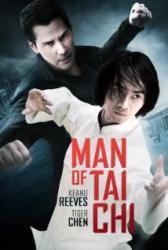 A Tai Chi harcosa /DVD/ (2013)
