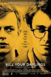 Öld meg kedveseid /DVD/ (2013)