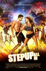 Step Up: All In /DVD/ (2014)