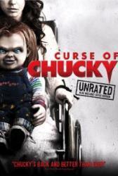 Chucky átka (2013)