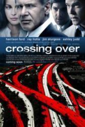 A szabadság határai /DVD/ (2009)