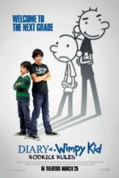 Egy ropi naplója: Testvérháború (2011)