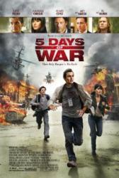 5 nap háború (2011)