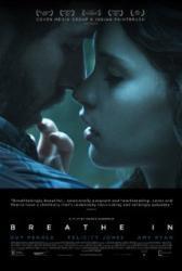 Kísértés /DVD/ (2013)