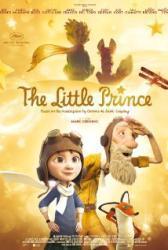 A kis herceg (2015)