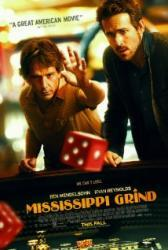 A szerencse forgandó /DVD/ (2015)