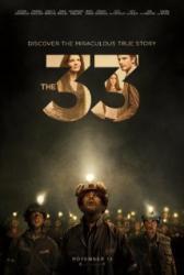 33 - A harminchármak /DVD/ (2015)