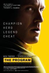 A program - Egy legenda bukása (2015)