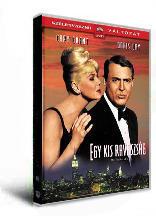 Egy kis ravaszság /DVD/ (1962)