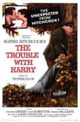 Bajok Harryvel /DVD/ (1955)