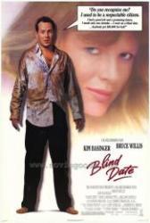 Nem látni és megszeretni /DVD/ (1987)