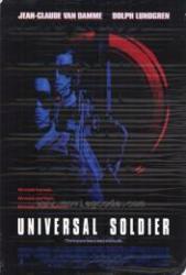 Tökéletes katona (1992)