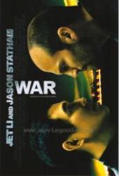 WAR /DVD/ (2007)