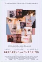 Bűnös viszonyok (2006)